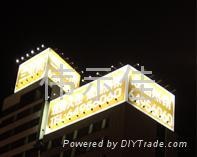 北京单立柱广告牌制作工厂,灯箱招牌制作,压克力灯箱制作