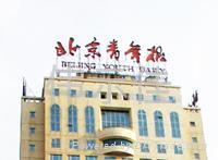 北京灯箱招牌制作工厂,压克力灯箱制作,单立柱广告牌制作