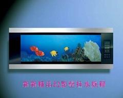 新新智能幻影水族壁挂。水族画
