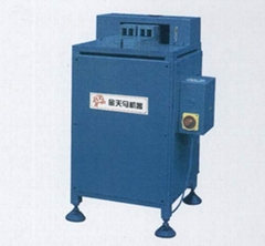 PVC profile sealed cover milling machine
