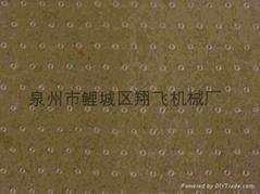 Quanzhou Xiangfei Machinery Manufacturer