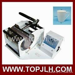 cone mug heat press machine