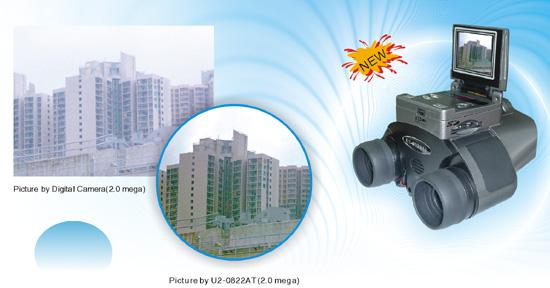 Digital Camera Binoculars 1
