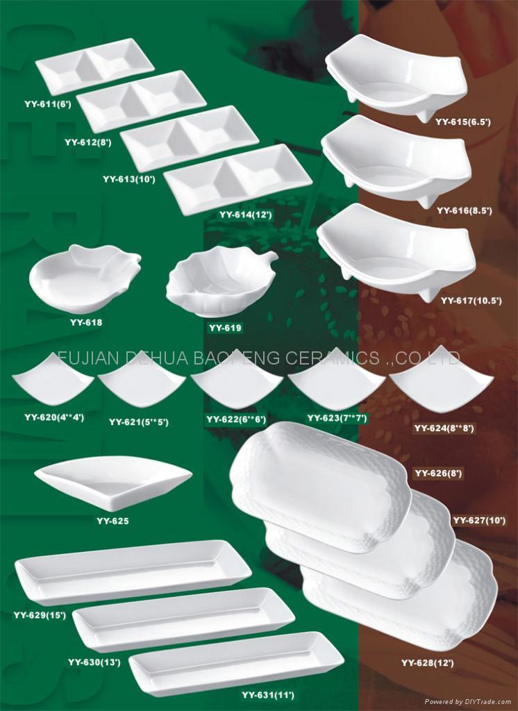 tea sets,coffee sets, chinaware,bone china,ceramic ...