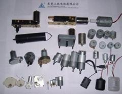 东莞市上林电机有限公司