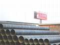 spiral pipe, seamless pipe 1