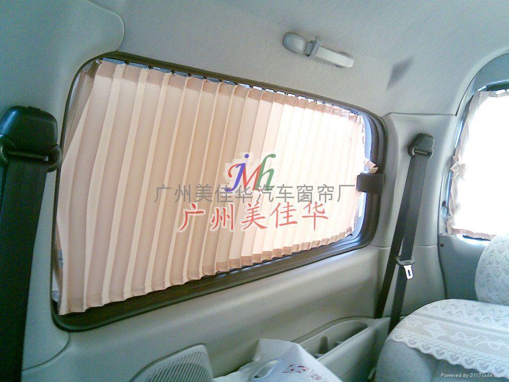 江淮瑞风汽车窗帘黄A 1