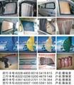 广州美佳华汽车窗帘2010  款1 3