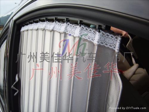 广州美佳华汽车窗帘2010  款1 5