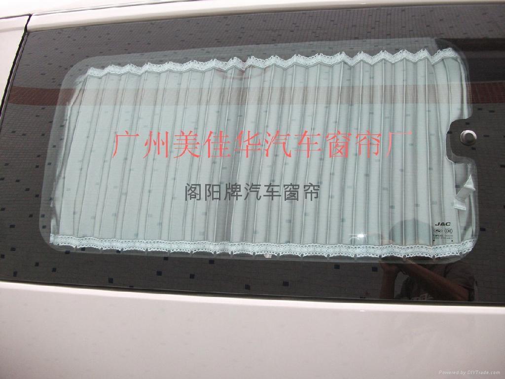 江淮瑞风汽车窗帘银A 3