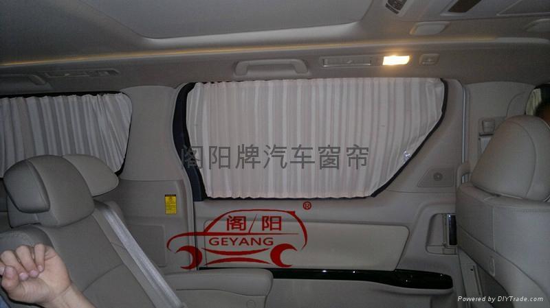 丰田埃尔法专车专用汽车窗帘 2