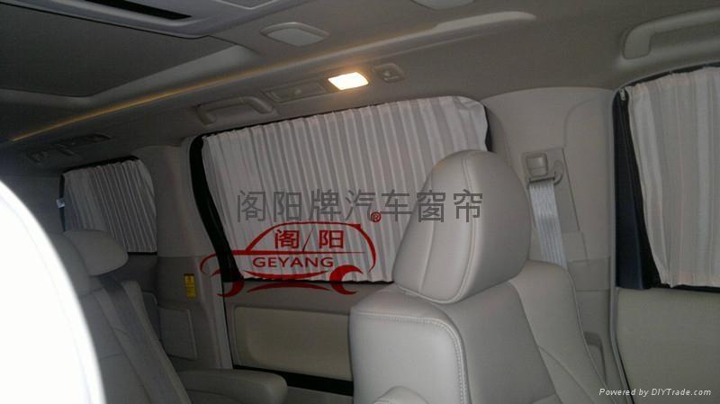 丰田埃尔法专车专用汽车窗帘 5