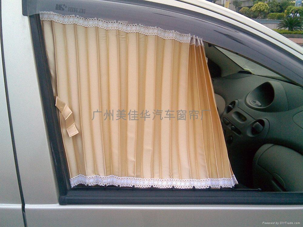 广州美佳华汽车窗帘银A 2