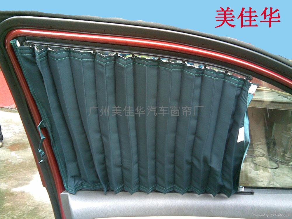 广州美佳华汽车窗帘银A 3