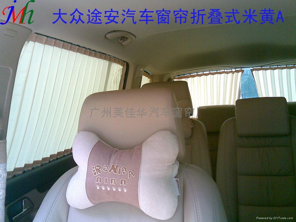广州美佳华汽车窗帘银A 5