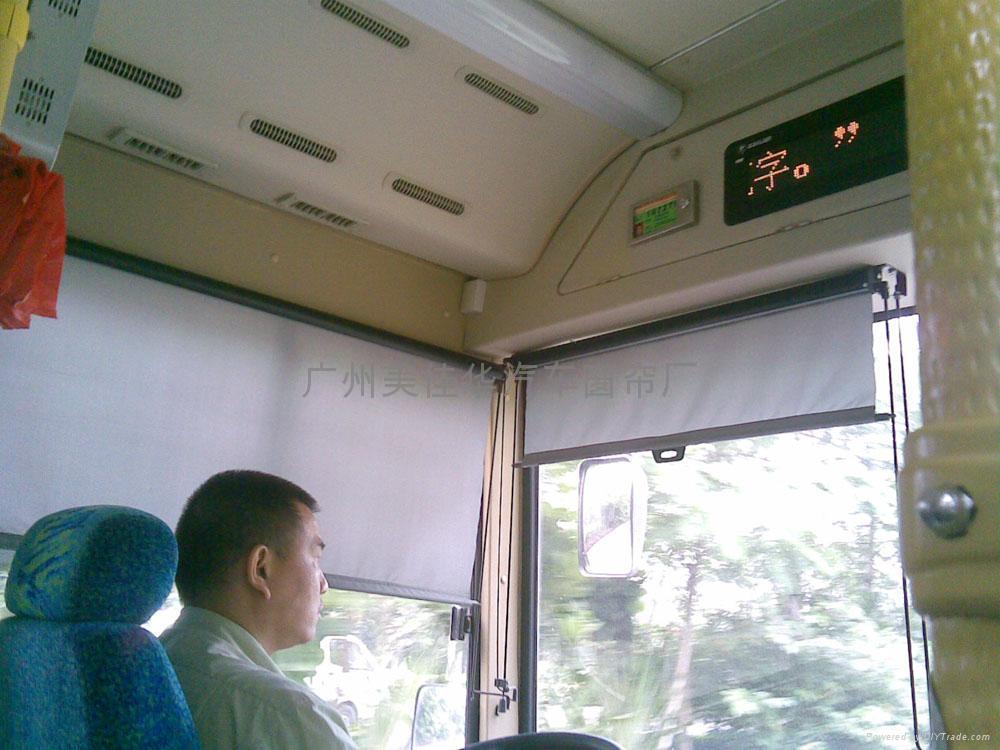 广州美佳华客车遮阳帘自锁式 1