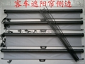 广州美佳华客车遮阳帘自锁式 2