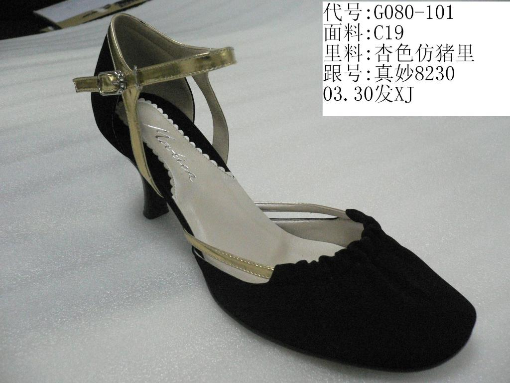 ladies summer shoes 3