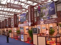 SIAL CHINA 2007第八届中国国际食品和饮料展览会