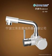 GL-901即熱式電熱水龍頭