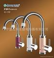 GL-1702防触电即热式电热