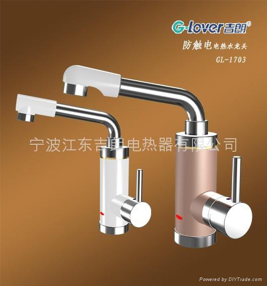GL-1703防触电即热式电热水龙头 1