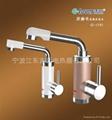 GL-1703防触电即热式电热