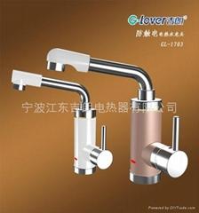 GL-1703防触电即热式电热水龙头