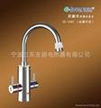 GL-1605全铜外壳防触电电