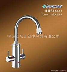 GL-1605全铜外壳防触电电热水龙头