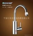 GL-1705全铜外壳防触电电