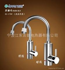 GL-1704雙層機殼防觸電電熱水龍頭