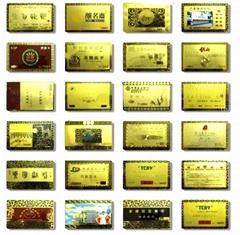 设计制作各类磁卡,普通卡,IC卡,ID卡