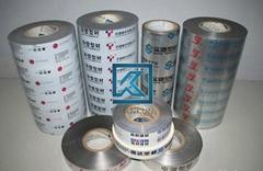 鍍鋁保護膜
