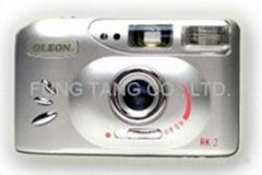 Super Mini 35mm Motorized Camera