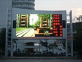 Outdoor Fullcolor LED display screen