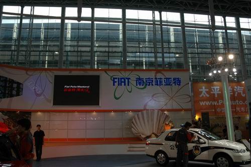 PH8mm Indoor LED Display 2