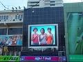 Out-door LED display screen