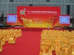 LED Display Rental Hong Kong & Macau
