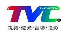 广州市彩华视听设备服务有限公司