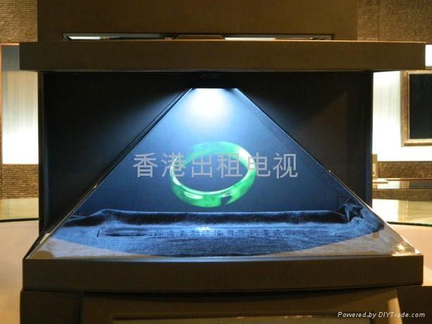 互动投影 触摸广告机 裸眼3d  3