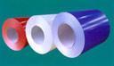 PPGI Steel coil (Prepainted galvanized steel coil