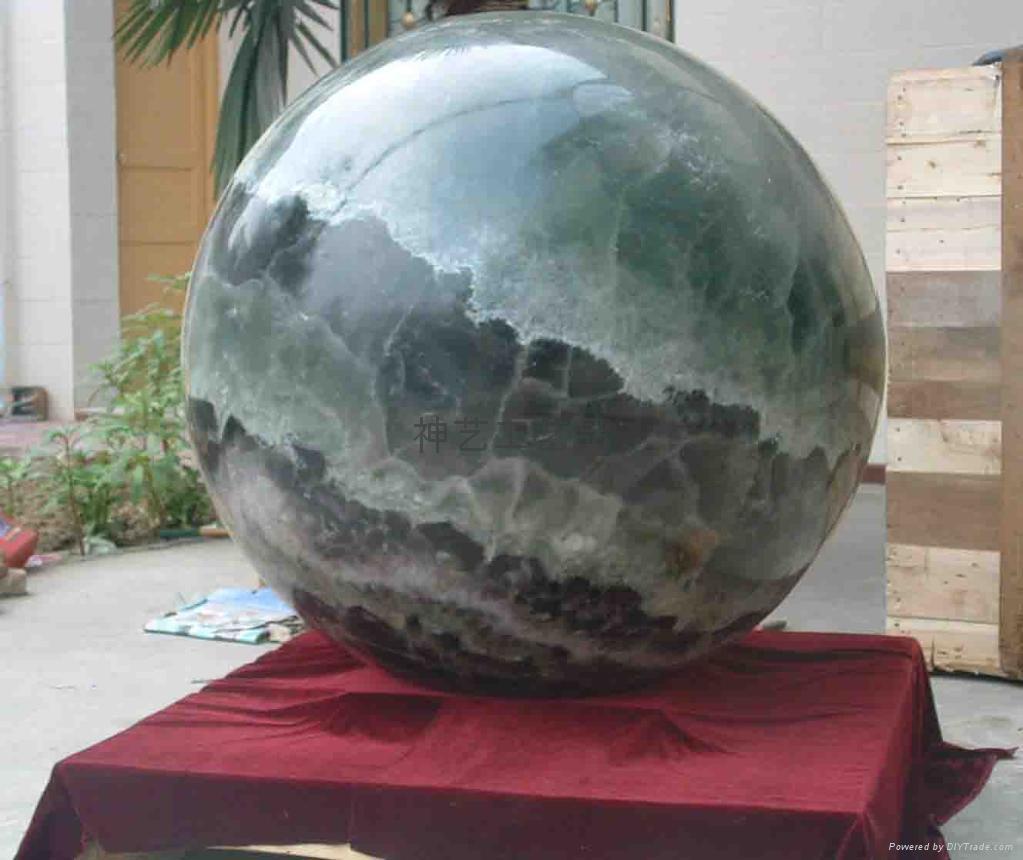 """《广州石化报》""""明珠谜园""""专栏征求""""石化装置、产品谜"""" - 太阳风 - 太阳风"""