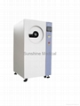 Low Temperature Plasma Sterilizers 90L