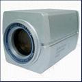 CCTV color CCD Zoom Camera 2