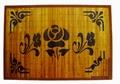 Bamboo Carpet 2