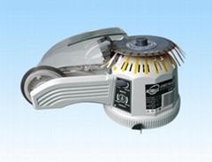 automatic tape dispenser