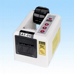 Automatic Tape Dispensers AUTOTEK AT55/CE APPROVAL