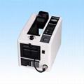 Automatic Tape Dispenser AUTOTEK M-1000S