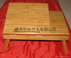 bamboo notebook computer desk